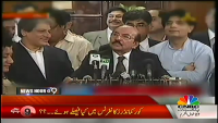 Qaim Ali Shah & CH. Nisar Ali Khan Funny Mistakes During Press Conference