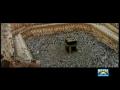 Wo Makkah Yaad Aata Hai - Junaid Jamshed Naat