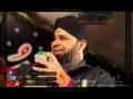 Ponchon Dar e Sarkar Pe - Owais Raza Qadri Naat