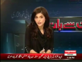 Baat Say Baat - 16th September 2013