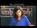 Baat Se Baat - 20th September 2013