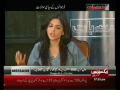 Baat Say Baat - 29th March 2013