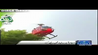Unique Style Of Valima On Helicopter
