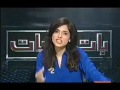 Baat Se Baat - 25th October 2013