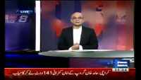 Dunya @ 8 With Malick - 31st October 2013