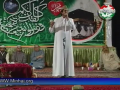 Naal Adab De Araz Sunan Lagan - Tasleem Ahmed Sabri Punjabi Naat