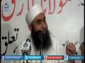 Namaz aur Karbala - Maulana Tariq Jameel Bayan