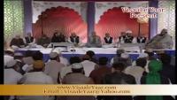 Wo Hussain Mera Imam Hai - Urdu Manqabat by Yousuf Memon.By Visaal