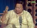 Deen Aast Hussain - URDU MANQABAT by Nusrat Fateh Ali Khan