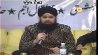 Aya Na Hoga - Manqabat Imam Hussain by Owais Raza Qadri