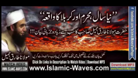 Maulana Tariq Jameel Speech/Bayan on New Year, Moharram & Karbala