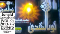 Gall Muki Na Sajan - Junaid Jamshed Naat