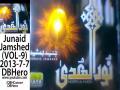 Mere Allah Teri Yaad - Junaid Jamshed Naat