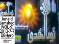 Mere Nabi Pyare - Junaid Jamshed Naat