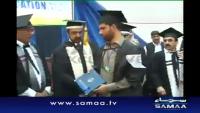 Blind man's achievement, Masters degree