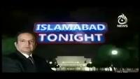 Islamabad Tonight - 25th November 2013