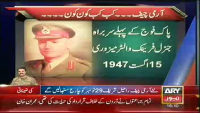 List of Chief of Army staff in Pakistan From 1947 to 2013