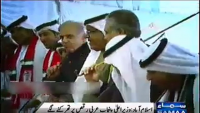 Shahbaz Sharif & Ishaq Dar Performed Arabic Dance in UAE Council Islamabad