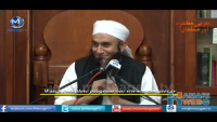 Advice for Mobile Users by Maulana Tariq Jameel
