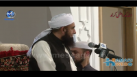 Maulana Tariq Jameel Abu Bakr Masjid Reading 28 Nov 2013 Make Allah Happy