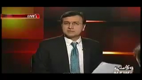 Tonight With Moeed Pirzada - 7th December 2013