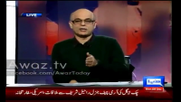 Dunya @ 8 with Malick - 9th December 2013