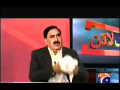 Hum Sab Umeed Say Hain - 11th December 2013