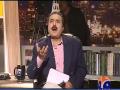 Khabar Naak - 14th December 2013