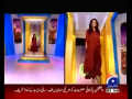 Hum Sub umeed Se Hein - 17th December 2013