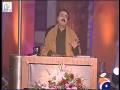 Khabar Naak - 21 December 2013