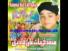 Hasbi Rabbi Jal Allah - Farhan Ali Qadri Hamd Video