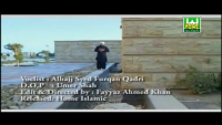 Salam Ya Hussain - Syed Muhammad Furqan Qadri Kalam