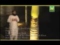 Qasam Se - Syed Muhammad Furqan Qadri Naat