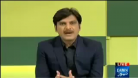Infocus - 4th Jan December 2014