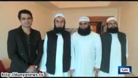 Maulana Tariq Jameel Met Veena Malik & Her Husband