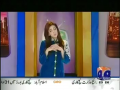 Hum Sab Umeed Say Hain (Part 2) - 6th Jan 2014