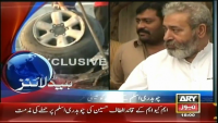 SSP CID Chaudhry Aslam martyred in Karachi
