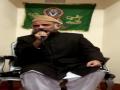 Main Lajpalan De Lar Lagian Urdu Naat Syed Fasihuddin Soharwardi