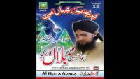 Aagaya Aagaya Kamli Wala Punjabi Naat by Aamir Anwar Qadri