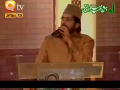 Allah Allah Allah Ho by Alhaaj Muhammad Shahbaz Qamar Fareedi
