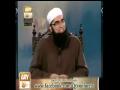Sayidi Sayidi Beautiful Naat By Hafiz Fahad Shah