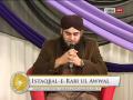 Mere Aaqa Da Husn o Jamal by Hafiz Ahmed Raza Qadri