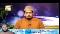 Complete Naats Collection Of Zulfiqar Ali Hussaini