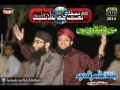 Main To Miladi Hoon by Hafiz Tahir Qadri New Album 2014 Naat