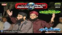 Main To Miladi Hoon by Hafiz Tahir Qadri New Album 2014 Naat