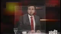 Tonight With Moeed Pirzada - 13th Jan 2014