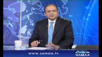 Nadeem Malik Live -  15th Jan 2014