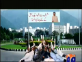 Hum Sab Umeed Say Hain -19th Jan 2014