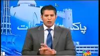 Pakistan Aaj Raat - 20th Jan 2014