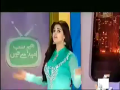Hum Sab Umeed Say Hain - 21st Jan 2014